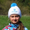 Sofia Bielená